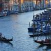 Seminario Un Romance en Venecia